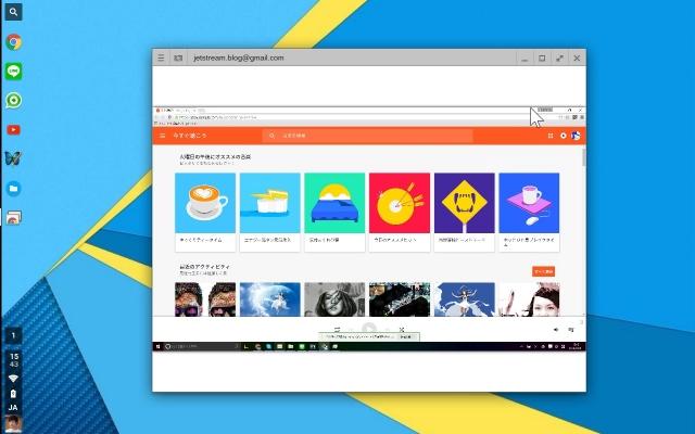 Chrome Remote Desktop-4