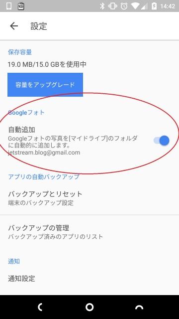 Google Drive-1