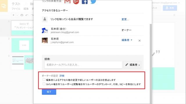 Google Drive-5
