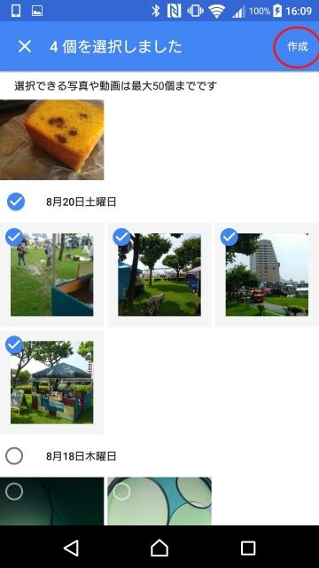 Google Photos-2
