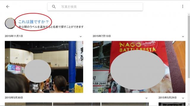 Google Photos-5
