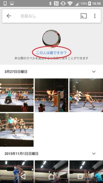 Google Photos-6