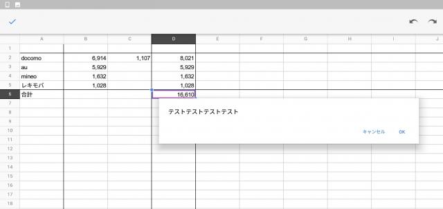 Google sheets-2
