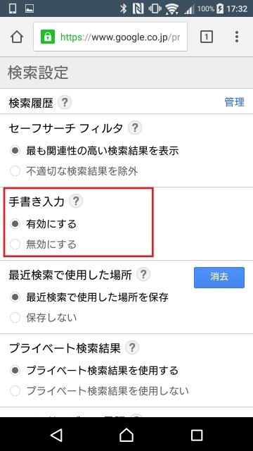 Chrome-3