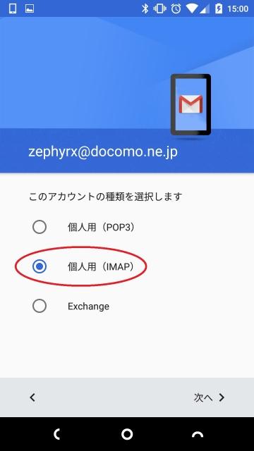 Gmail.-5
