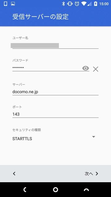 Gmail.-6