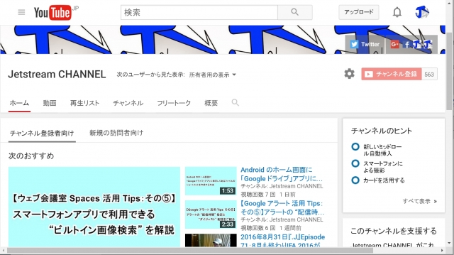 Google+-3