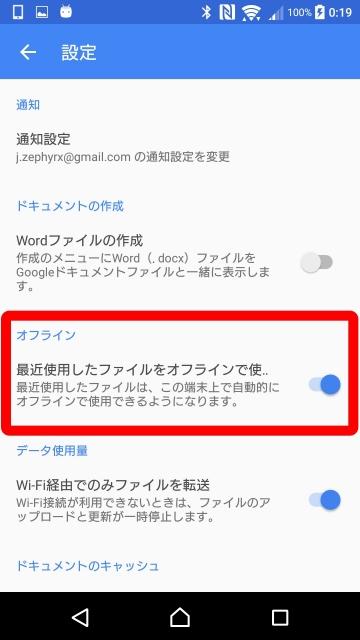 google-drive-3