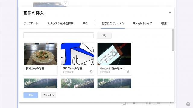 Google Form-4