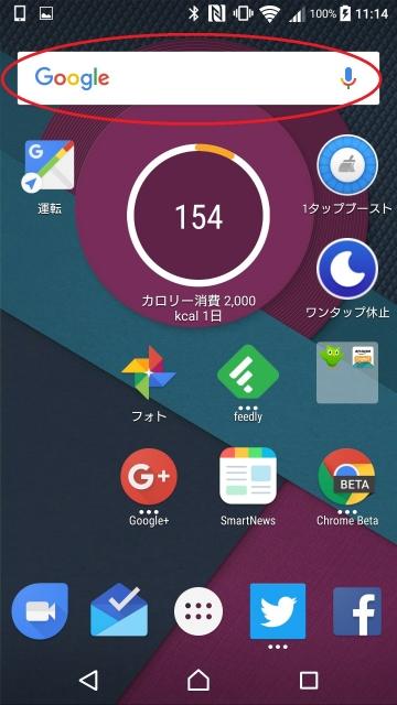 In Apps