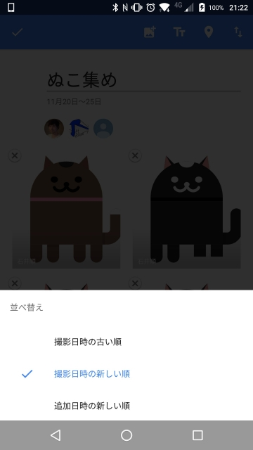 google-photos-5