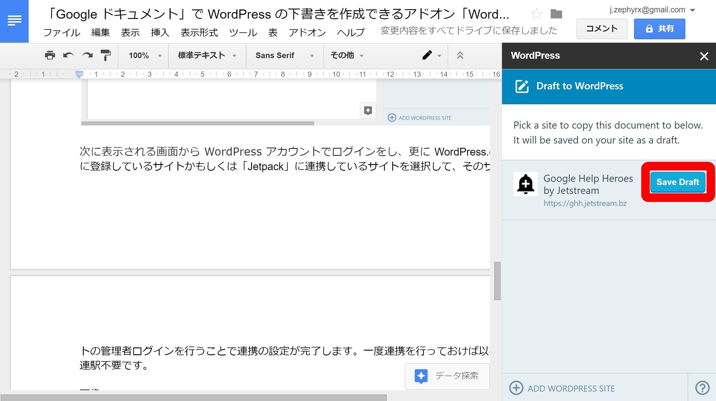 WordPress-4.jpg