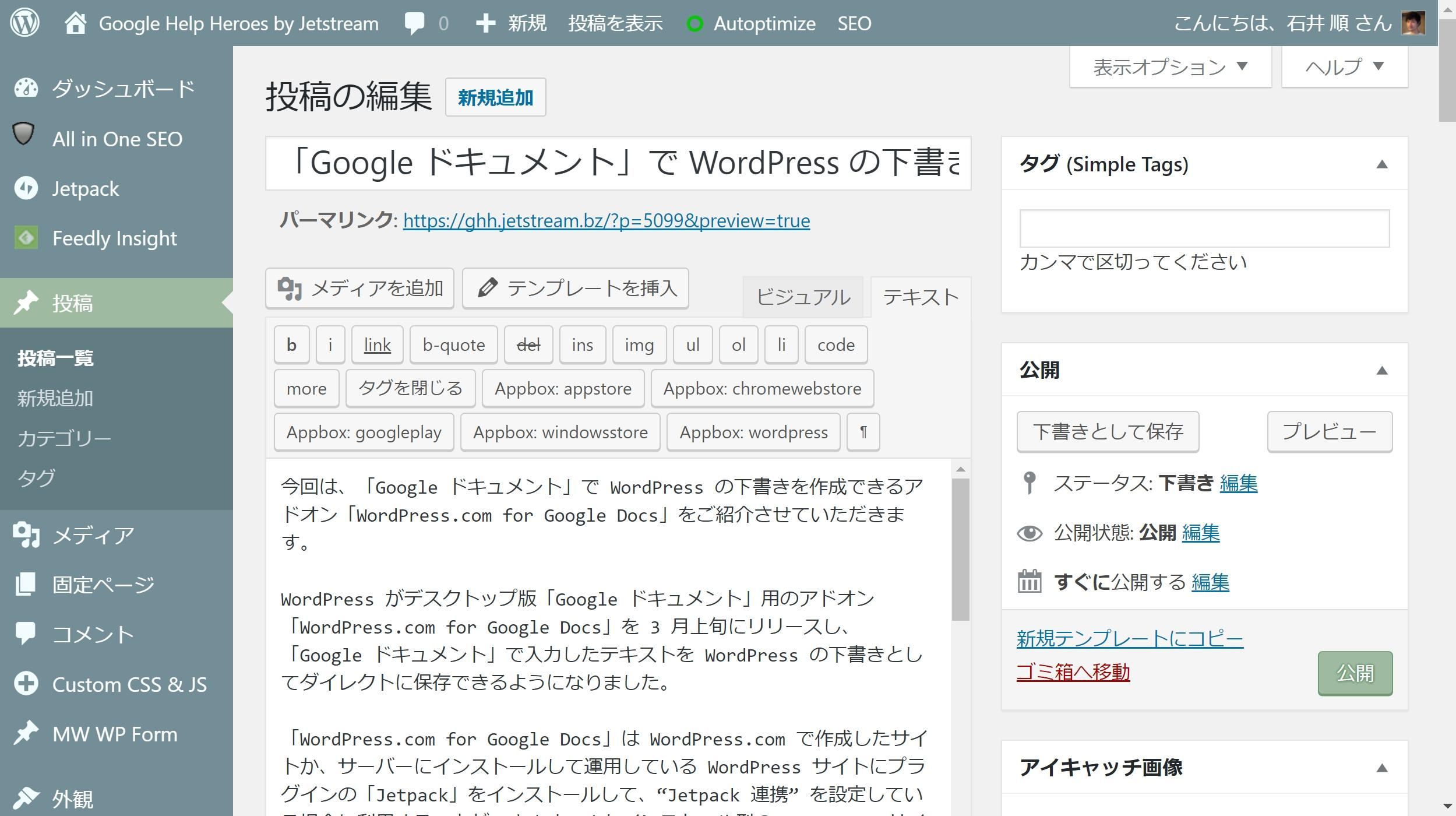 WordPress-5.jpg